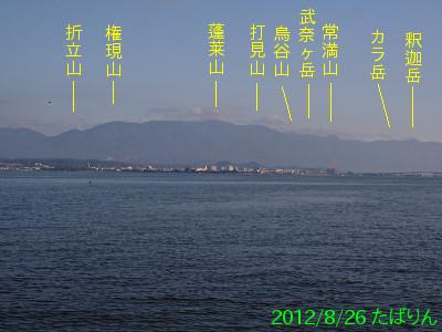 karasuma_8.jpg