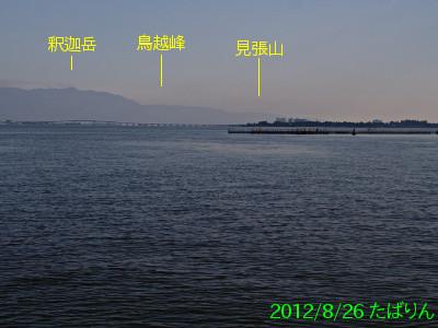 karasuma_9.jpg