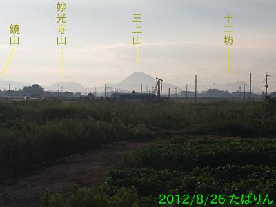 kusatsu_1.jpg