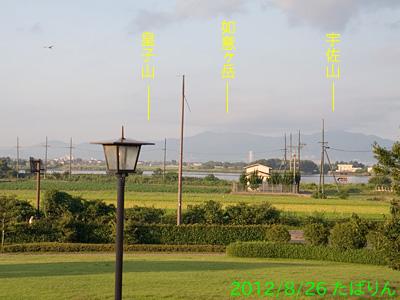 kusatsu_2.jpg