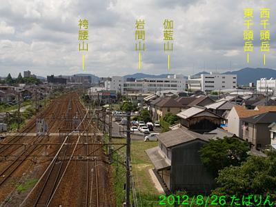 kusatsugawa_1.jpg