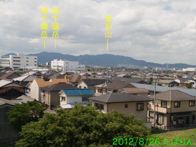kusatsugawa_2.jpg