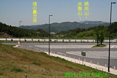 tsuchiyama_1.jpg