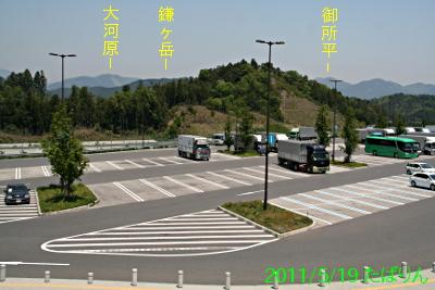 tsuchiyama_3.jpg