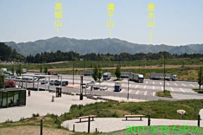tsuchiyama_6.jpg