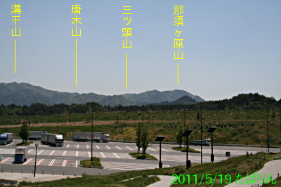 tsuchiyama_7.jpg