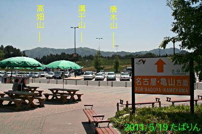 tsuchiyama_8.jpg