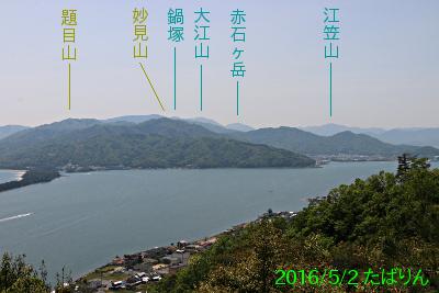 kasamatsu_10.jpg