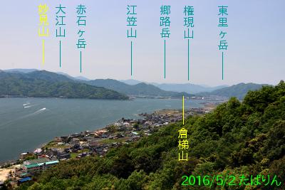kasamatsu_2.jpg