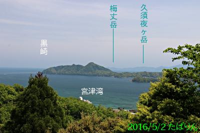 kasamatsu_4.jpg