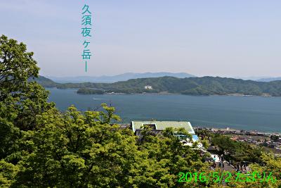 kasamatsu_5.jpg