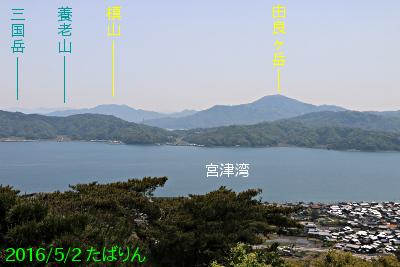 kasamatsu_7.jpg