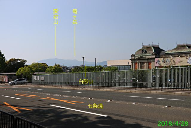 kyouto_hakubutsu_1.jpg