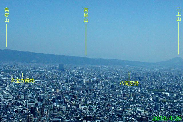 harukasu_12.jpg