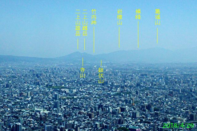 harukasu_13.jpg