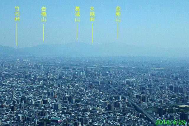 harukasu_14.jpg