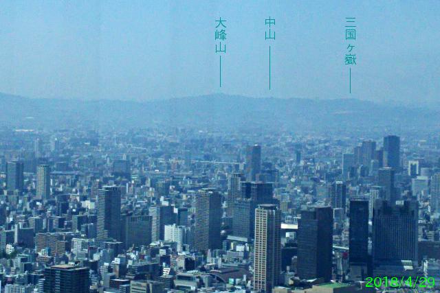 harukasu_5.jpg