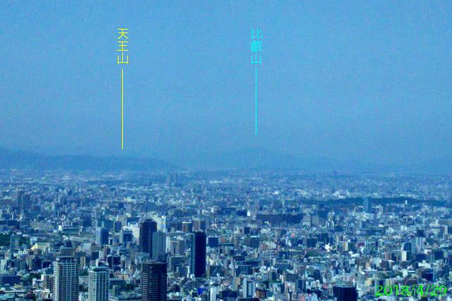 harukasu_8.jpg