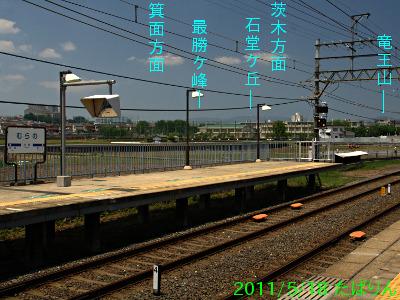 murano_1.jpg