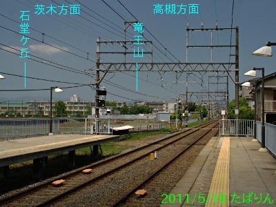 murano_2.jpg