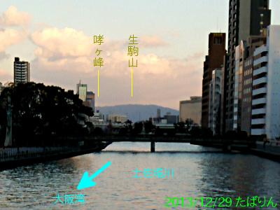 yodoyabashi_2.jpg