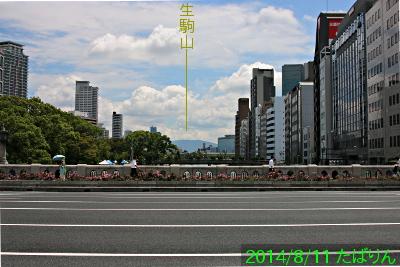 yodoyabashi_3.jpg