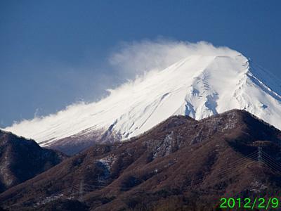 2012年2月9日の富士山写真