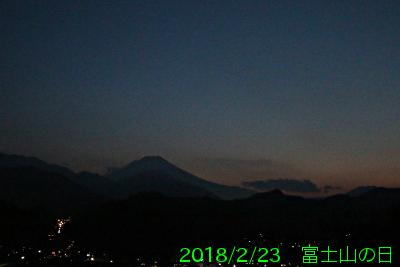 2018年2月23日の富士山写真