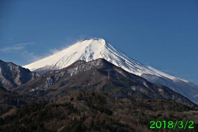 2018年3月2日の富士山写真