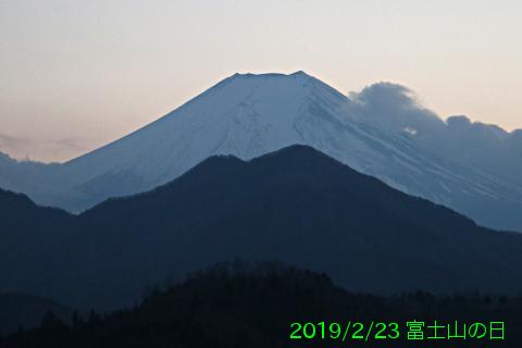 2019年2月23日の富士山