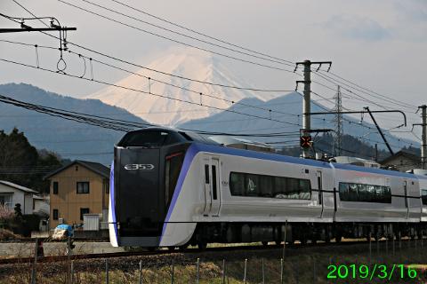 2019年3月16日の富士山