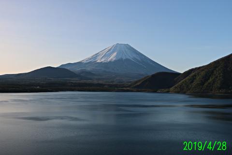 2019年4月28日の富士山